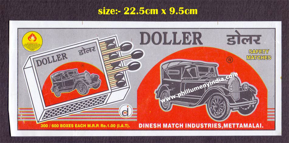 india matchbox labels wrappers packet labels carton d doller