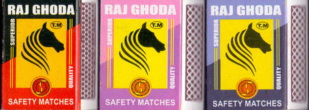 India Matchboxes Raj Ghoda